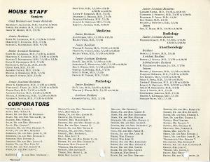 House Staff 1956
